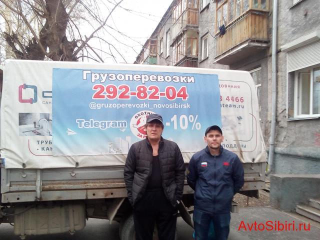 Грузчики с газелью в Новосибирске - 1/1