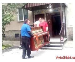 Перевезти пианино в Новосибирске