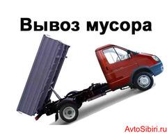 Вывоз мусора в Новосибирске цена
