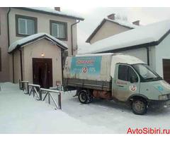 Грузоперевозок в Новосибирске