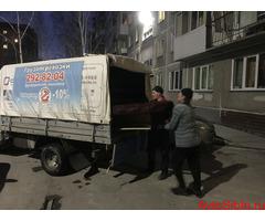 Перевозка мебели в Новосибирске