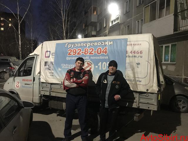 Дачные грузоперевозки в Новосибирске - 1/1