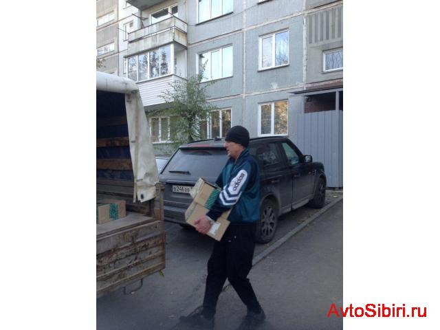 Заказ газели в Новосибирске - 1/1